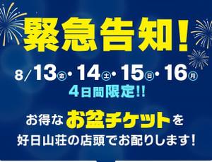 Mail20210810__04__2