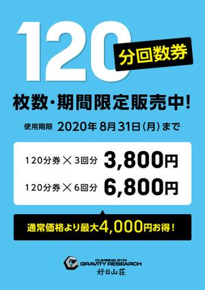 2008_gr120b2_2