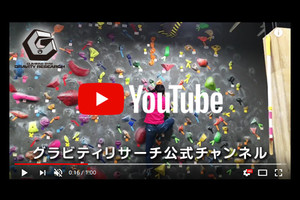 Bnr_youtube