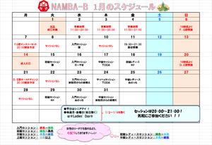1suke_2
