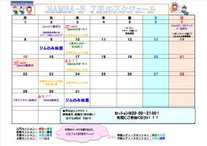 7suke_2