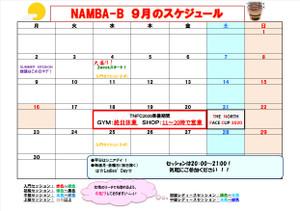 9suke_3