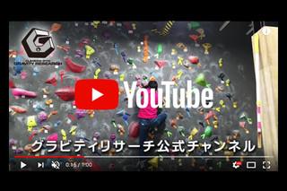 Bnr_youtube_2