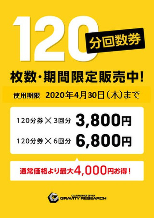 202003_120