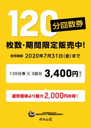 2007_gr120_2
