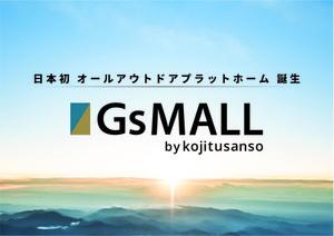 Gsmall_primg01