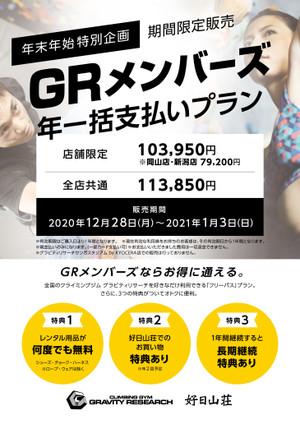 2012_gr