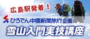 Bnr_tour1701
