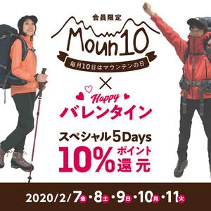 2020yamanohi5day1040