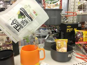 おとくなバーナーセットでソト茶・山カフェ・天ぷらはいかがですか。