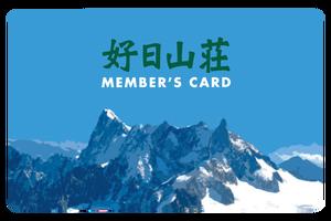 Memberscard1