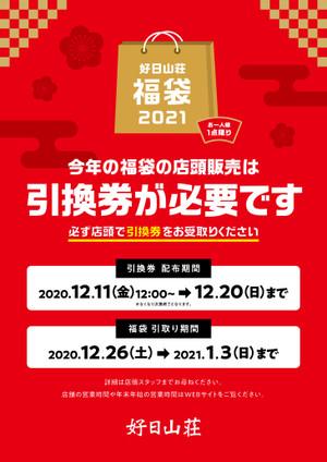 2012_2021