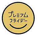 Logo_jpn1_8