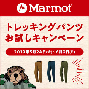 1905_marmot_600x6001