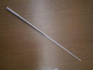 P1130682