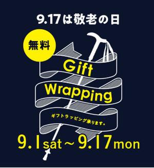 Img_wrap