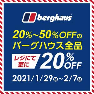 210129_0207_berghaus