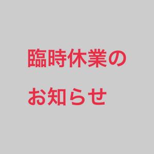 Img_3066