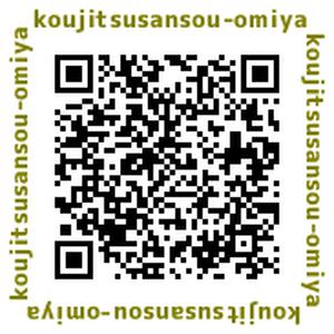 Qr20200104120105350