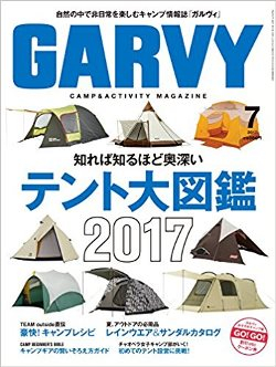 201707_garvy