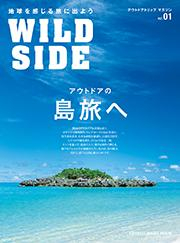 201707_wildside