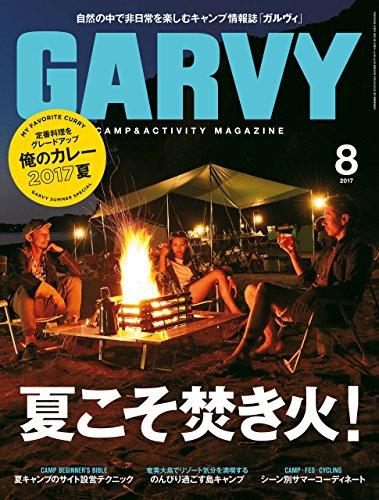 Garvy201708