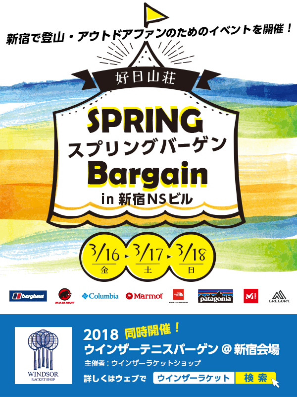 Bnr_1803shinjuku