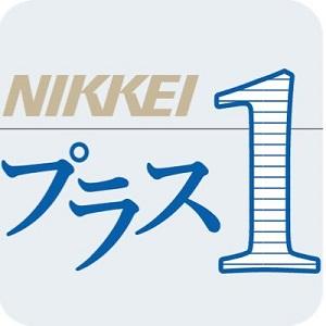 Nikkei1_2