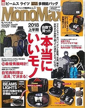 Monomax07_