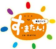 Logo_cematin_2