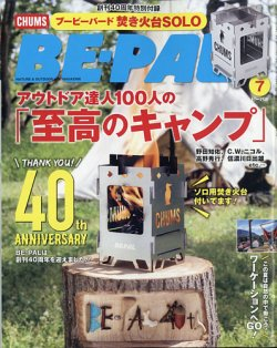 Bepal7
