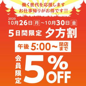 Bnr2010yugatawari1080_2