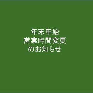 2_original